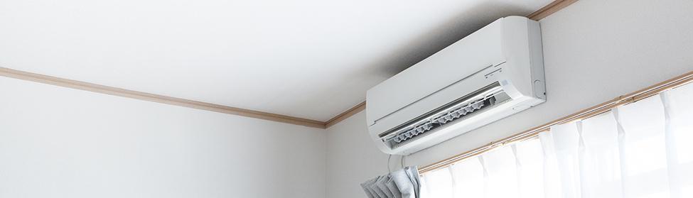 mini-split-kotz-heating