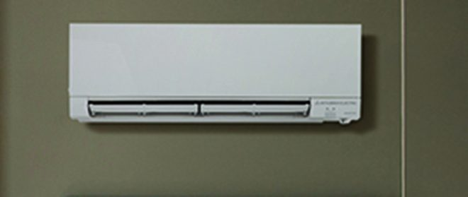 Ductless Mini Splits Can End Hot and Cold Spots in Your Home